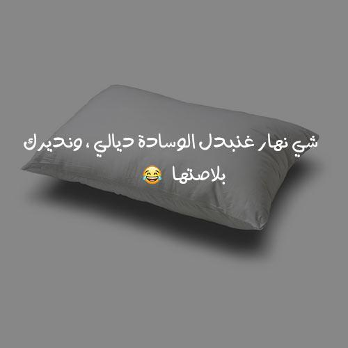 رسائل حب مغربية