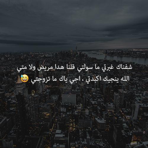 كلام حب مغربي