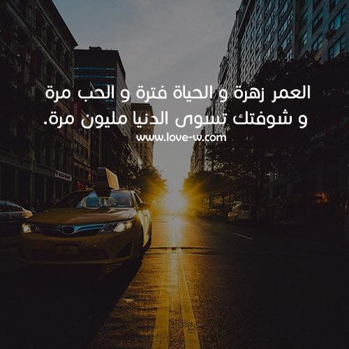 كلمات حب جزائرية بالدارجة